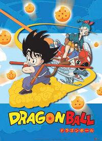 Dragon ball logos.jpg
