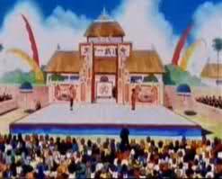 Arena Tenka-ichi Budōkai.jpg