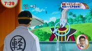 Whis (10)