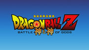 Logo Battle of Gods.jpg