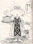 Ipana i Berry (manga)