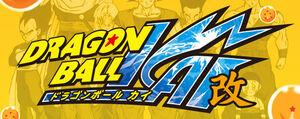 Dragonball-kai1.jpg