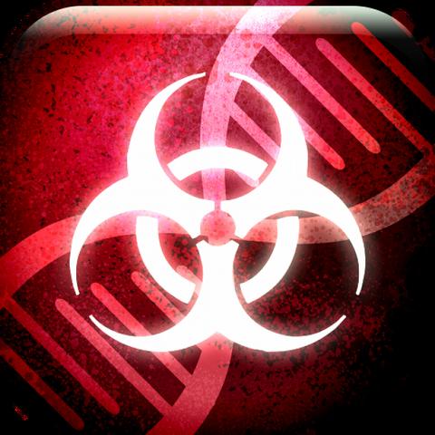 File:Plague Inc. Logo.png