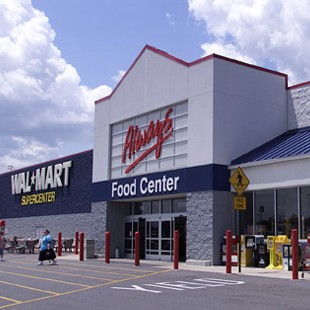 File:Walmart super center.jpg