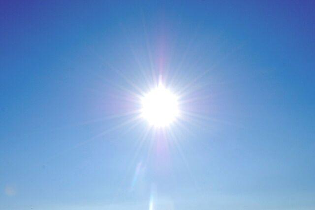 File:Glipforg Sun 1.jpg
