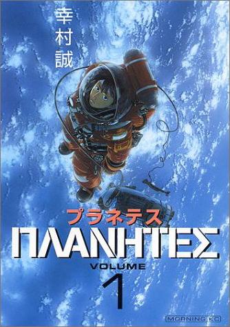 File:Manga.jpg