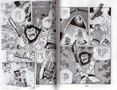 Saigo no Saru no Wakusei2