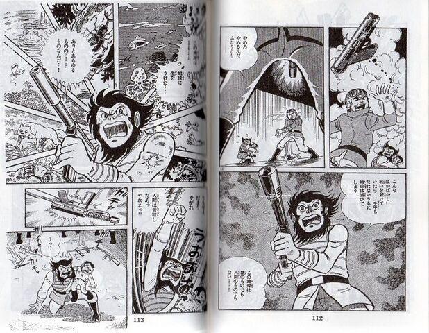 File:Saigo no Saru no Wakusei2.jpg