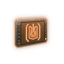 Reinforced Side Armor Cert Icon