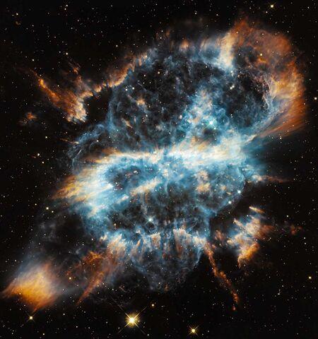 File:Spiral Planetary Nebula.jpg