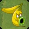 Bananashooter