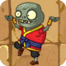 File:Imp Monk2.png