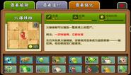 Jalapeno Almanac China