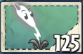 Imitater Lightning Reed2
