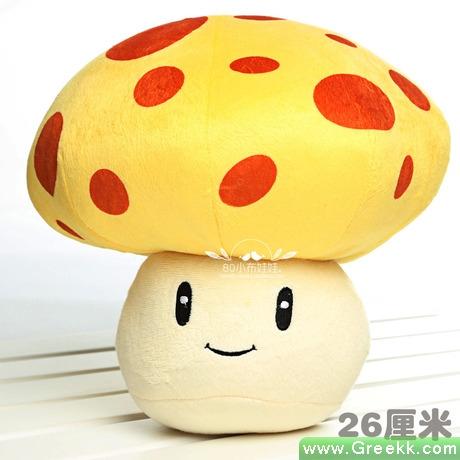 File:Sun Shroom Plush2.jpg