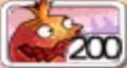 File:Pomegranate Machine Gun Seed Packet (JTTW).png