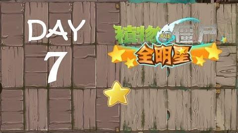 Pirate Seas - Day 7 (PvZ: AS)