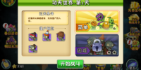 Kongfu World - Day 1