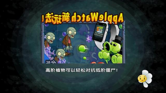 File:ApkWatchChina.png
