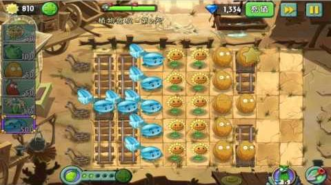 Plants vs Zombies 2 Chinese Version - Part 37 Wild West Locked and Loaded
