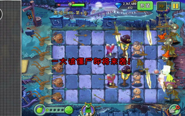 File:Screenshot 2015-07-24-12-29-43.png