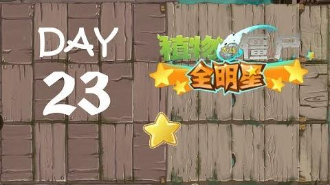 Pirate Seas - Day 23 (PvZ: AS)