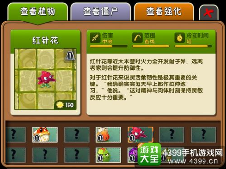 File:RS Chinese Almanac.PNG