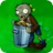 Trash Can Zombie1