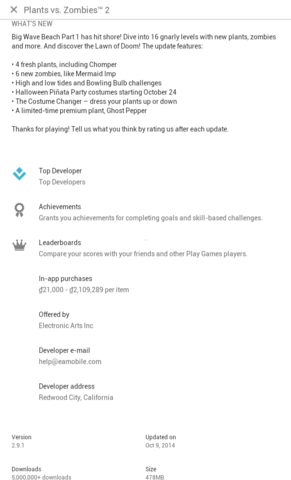 File:Update 2.9.1.png