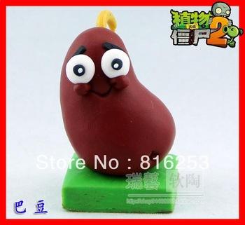 File:Chili Bean toy.jpg