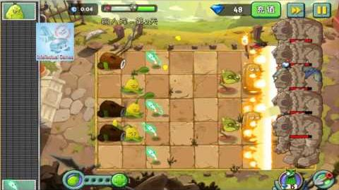 Kungfu Map Mini Games 08 Han Bronze Gargantuar Boss Plants vs Zombies 2 Chinese