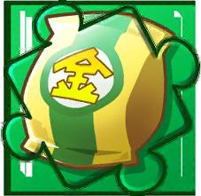 File:Gold Bag Puzzle Piece Level 1.png
