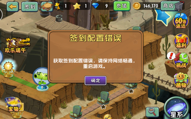 File:Screenshot 2015-07-14-15-30-48.png