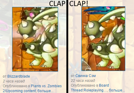 File:Clap clap (it happens not at first time).png