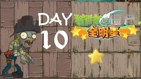 Pirate Seas - Day 10 (PvZ: AS)