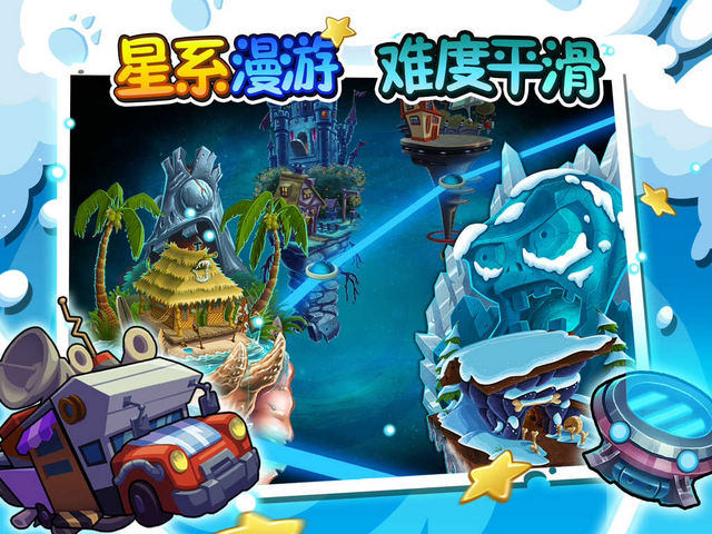File:Chinese Frostbite Caves Promotion Pictures (5).PNG