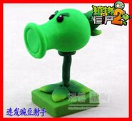 Free-Shipping-New-Arrvial-Plants-vs-zombies-2-It-is-about-time-Repeater-action-figure-toy