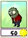 File:Imp Zombie Seed Ipad.png