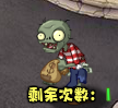 File:Moneybag zombie.png
