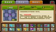 Puff-shroom Almanac China
