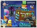 Thumbnail for version as of 23:32, November 3, 2014