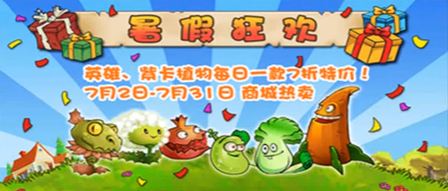 File:Ad1.PNG