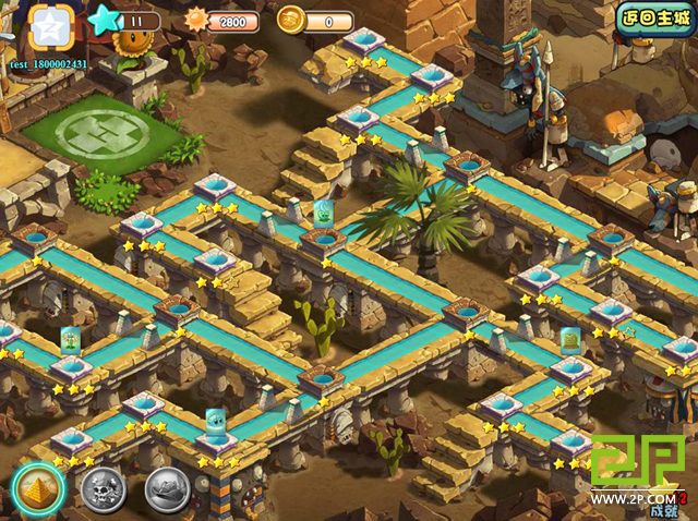 File:PVZOL Ancient Egypt Map.jpg