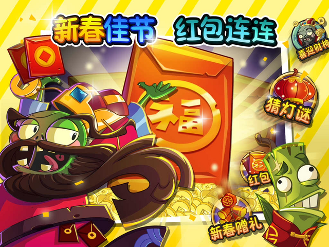 File:Promotion Picture (5).PNG