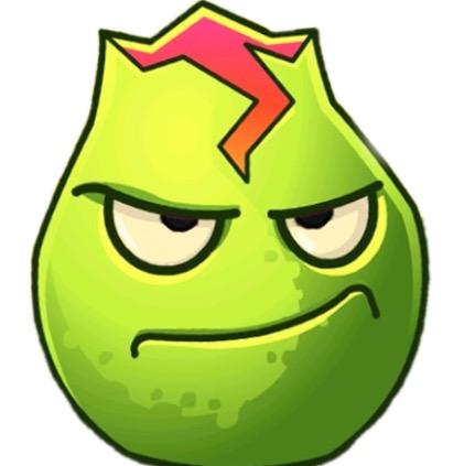 File:Lava guava.jpeg