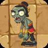 Kongfu Zombie2