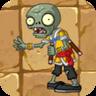 Nunchaku Zombie2
