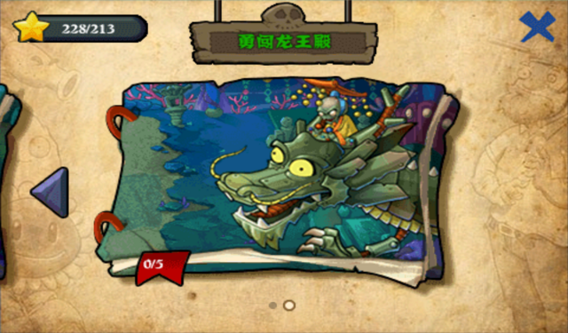 File:Pvz1 zomboss dragon.png