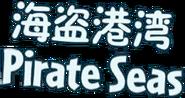 Pirate Seas Chinese Name