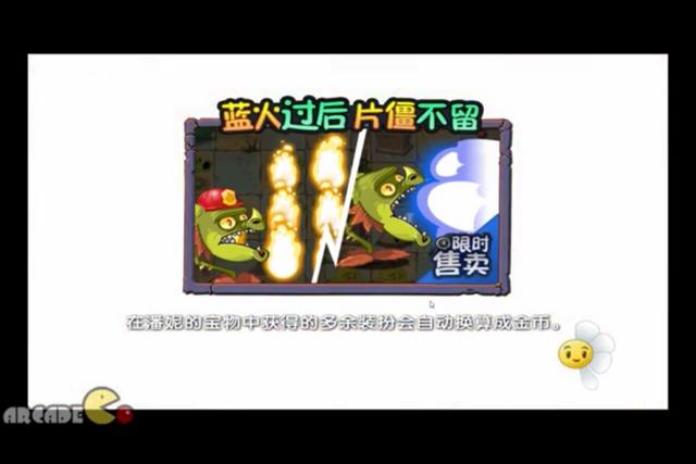 File:ChinaSnapdragonAd.PNG